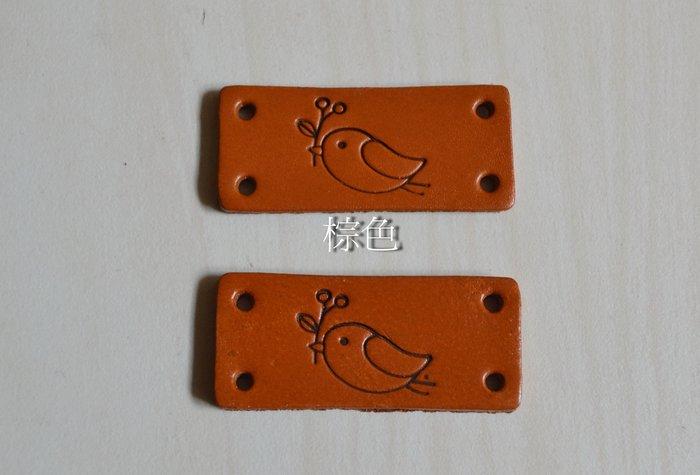 *巧巧布拼布屋*台灣製~和平鴿真皮皮標----~自然風手作材料 / 裝飾材料/棕色.咖啡色.本皮色..共3色