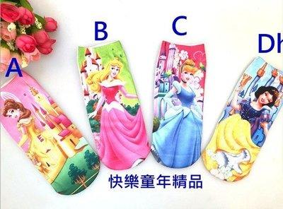【快樂童年精品】迪士尼公主系列 卡通透氣襪子船型襪 共4款 (大.小款樣式可指定)
