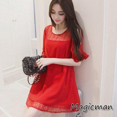 蕾絲雪紡連衣裙 HP1250 現貨