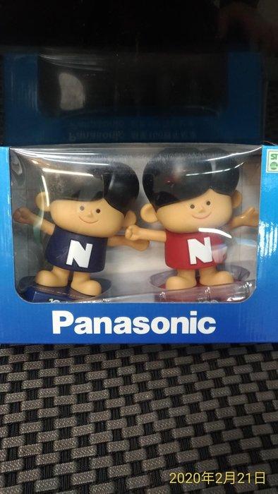 (一次要買3對,才出貨) Panasonic 100週年記念 存錢筒娃娃