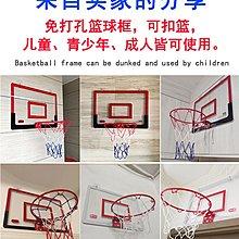 兒童籃球架掛式籃球框兒童室內壁掛墻式小投籃板宿舍可扣籃免打孔迷你青少年