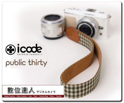 【數位達人】i-Code 韓國 Public 30 麂皮相機背帶 格子系列 G7X RX100 LX100 GR3