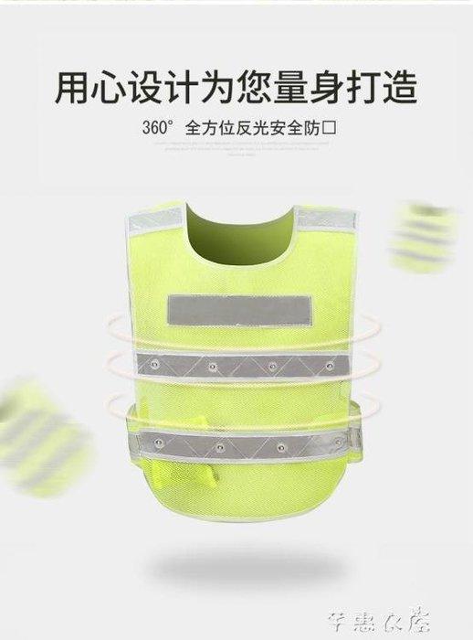 【免運】LED燈交通路政反光背心馬甲防護服反光安全服 【極有家創意生活館】