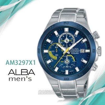 CASIO時計屋 ALBA 雅柏手錶 AM3297X1 三眼計時男錶 不鏽鋼錶帶 藍+黃 防水100米 分段時間 日期顯