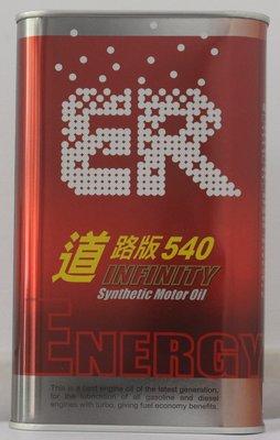 油電混合車適用酯類機油 適合各車廠油電混合車專用機油HONDA LEXUS BMW BENZ AUDI TOYOTA