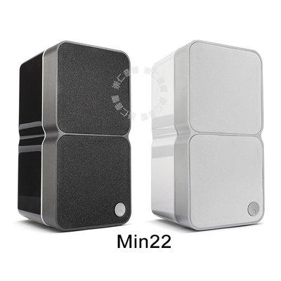 台中『 崇仁音響發燒線材精品網』Cambridge Audio MINX Min22 (單顆價) ~ 超迷你小鋼砲