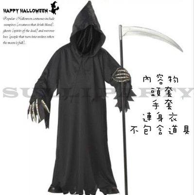 雪莉派對~死神服 萬聖節裝扮 萬聖節道具 死神裝扮 索命使者 死神套裝 黑色死神 變裝派對 化裝舞會