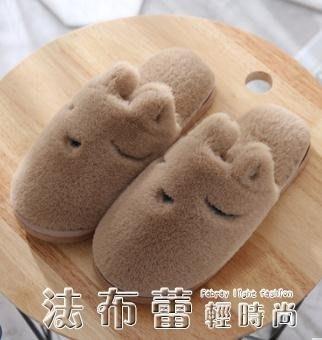 毛毛鞋冬季棉拖鞋室內厚底韓版家居毛毛拖卡通毛絨可愛防滑棉拖男