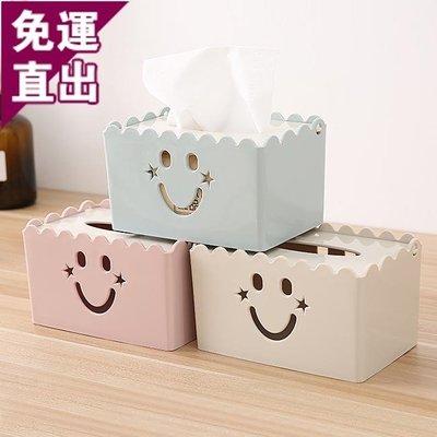 面紙盒簡約客廳家用紙巾盒茶幾桌面抽紙盒餐廳巾紙收納盒創意鏤空紙抽盒