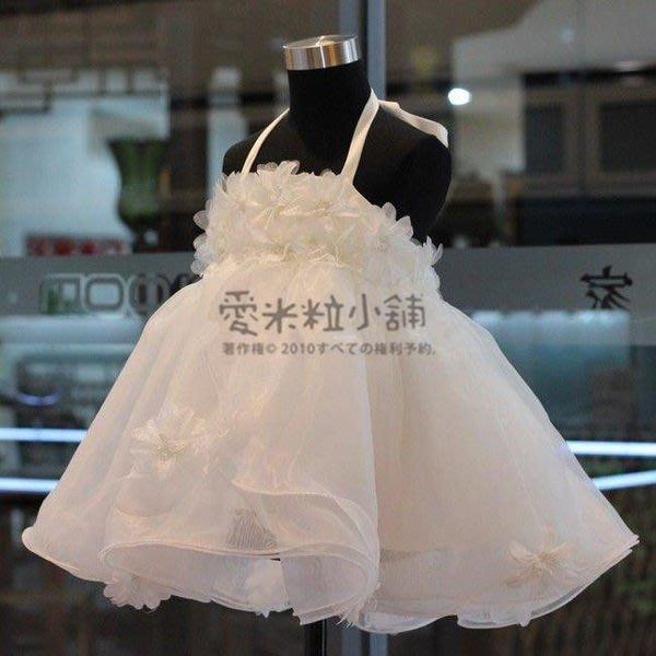 白色細肩兒童禮服 露背蓬蓬裙 結婚花童 膨膨裙 拍照寫真 晚禮服☆愛米粒☆A09