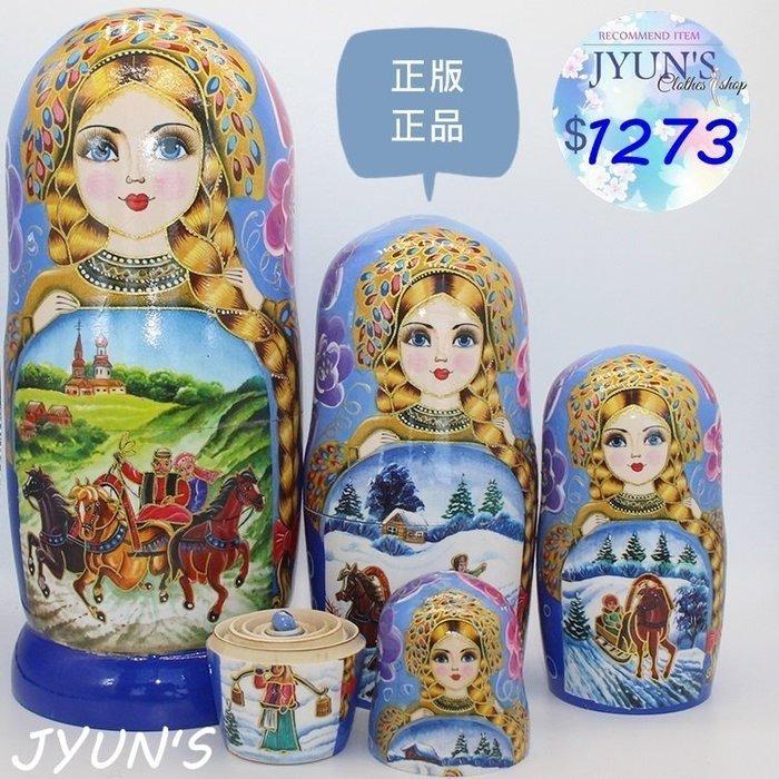 JYUN'S 新品正版正品俄羅斯套娃10層中國風純手工國王馬車隊伍創意禮品擺件椴木物套娃擺件品套件1款 預購