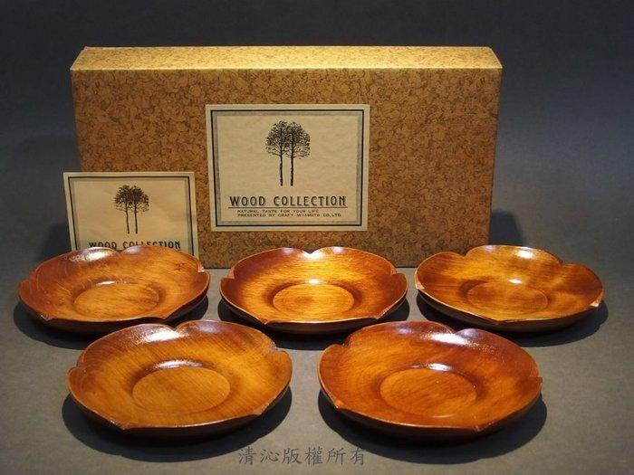 ☆清沁苑☆日本茶道具~木製 漆塗 梅型 茶托(5枚)~d157