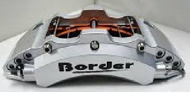 【優質輪胎】BORDER鍛造卡鉗+浮動碟盤+來令片(TIERRA MAV SWIFT PREMACY CRV)三重區
