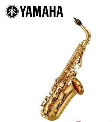 YAMAHA YAS-280 中音薩克斯風 ALTO SAX 原廠公司貨 一年保固【YAS280】
