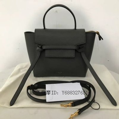 二手正品 Celine Micro Belt Handbag In Grained Calfskin 灰色荔枝紋小牛皮