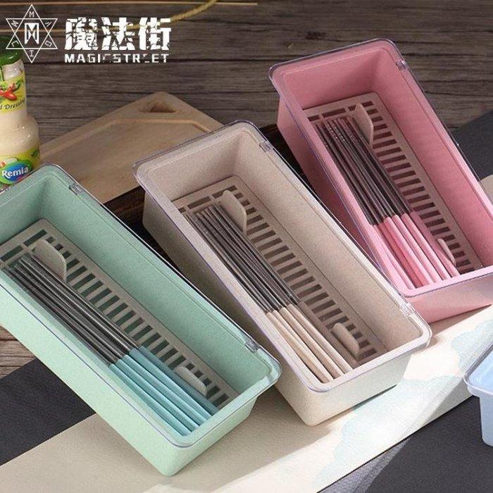 防塵廚房餐具收納盒筷子籠帶蓋瀝水家用