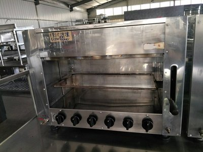 達慶餐飲設備 八里展示倉庫 二手商品 6管上火烤爐