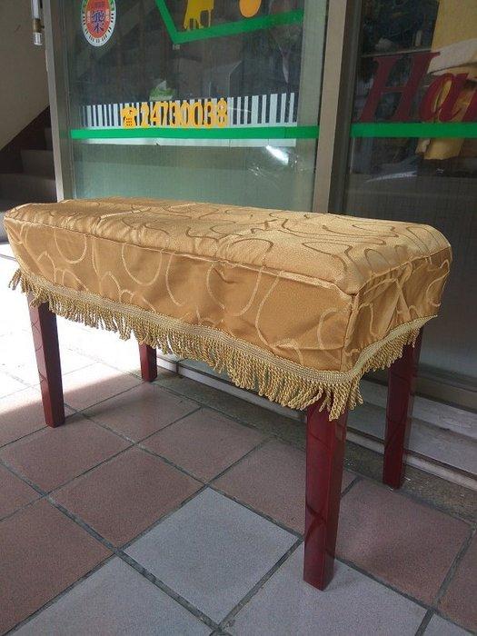 BC13∮有琴有藝@台中~全新高雅鋼琴椅套 椅罩連彈椅 椅罩 鋼琴椅套