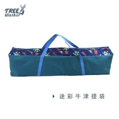 【TreeWalker 露遊】迷彩牛津提袋 厚實提袋 手提袋 收納袋 置物袋 86x14x22cm