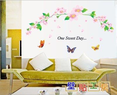 壁貼工房-三代超大尺寸 創意可移動壁貼 壁紙 牆貼 花蝴蝶  DF5088