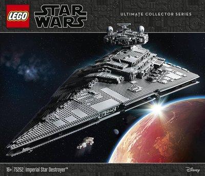 LEGO 75252 Star Wars 終極收藏版帝國滅星者戰艦 Imperial Star Destroyer