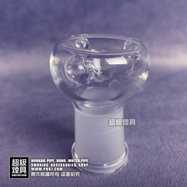 【P887 超級煙具】專業煙具 多款BONG DIY 配件系列 倒插煙杯-19MM (220190)