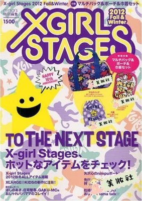 『 X-girl Stages 』2012 冬 ( 一套三件 ) ($95)