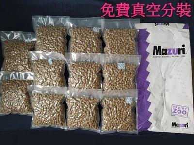 美國mazuri陸龜飼料-大乖乖25磅整包(免運費)(陸龜 蜥蜴 草食 蘇卡達 豹龜 亞達可用)