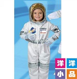 【洋洋小品兒童太空人裝扮服】職業裝扮服警察服裝裝扮服兒童萬聖節造型服.聖誕節.舞會表演角色扮演衣服裝道具小孩.童裝