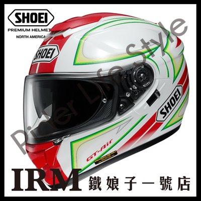 【鐵娘子一號店】公司貨 日本 Shoei 流體力學 GT-Air 內墨片 Expanse 全罩 安全帽\TC-10 紅白