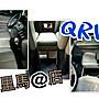 三重旗艦店  MARCH SOLIO K8 K6 HV CE 180 TERCEL MORNING 中央手扶箱 扶手箱