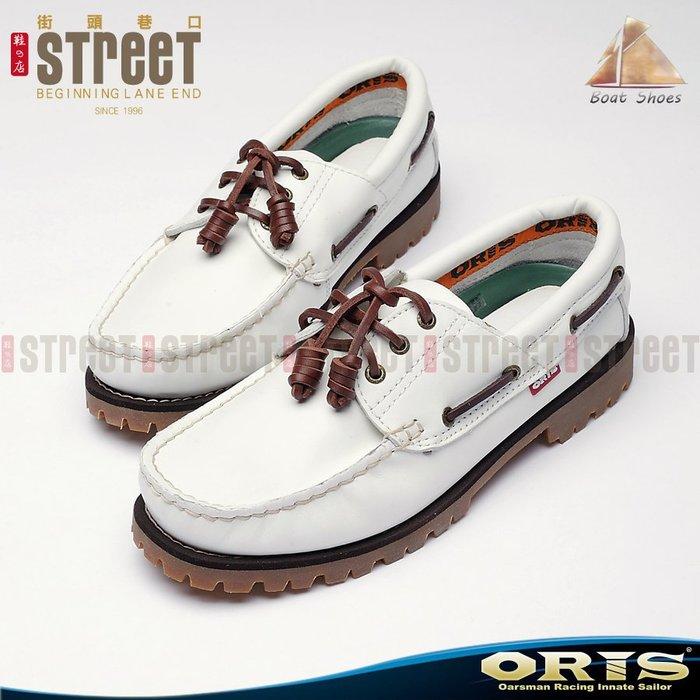 【街頭巷口 Street】 ORIS 男款 雷根式 基本款 帆船鞋 舒適 橡膠底 休閒鞋 白色 93409-73409