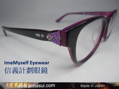 Anna Sui AS5018 optical spectacles Rx prescription frame