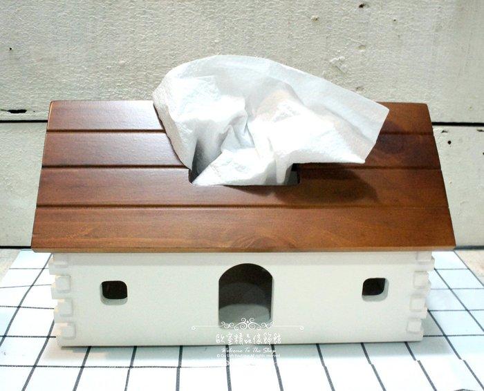 ~*歐室精品傢飾館*~法式鄉村 簡約 木製 屋型 雙色 烤漆 桌上型 面紙盒 小木屋 置物 收納盒 擺飾~新款上市~