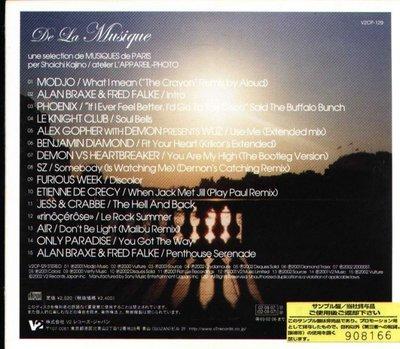 八八 - De La Musique: French Toast Non Stop Mix - 日版