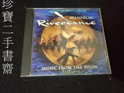 【珍寶二手書齋CD3】Bill Whelan Riverdance Music From The Show 大河舞樂