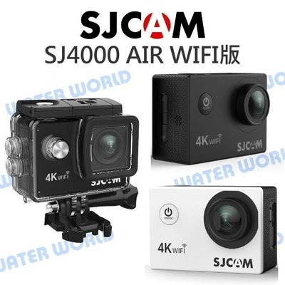 【中壢NOVA-水世界】SJCAM SJ4000 AIR WI-FI版 運動攝影機 含防水殼 公司貨