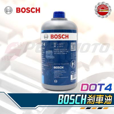 【Speedmoto】BOSCH DOT 4 BRAKE FLUID 1L 煞車油 4號 剎車油 BOSCH DOT4