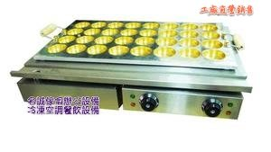 ♤名誠傢俱辦公設備冷凍空調餐飲設備♤電力式紅豆餅機32孔 車輪餅 鬆餅機