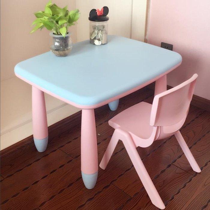 兒童書桌塑料桌椅學習桌套裝幼兒園小孩寶寶課桌寫字桌台1桌1椅套WY