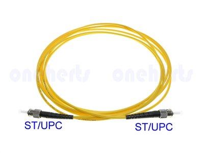現貨 ST ST 單模單芯光纖跳線3米 ST ST/UPC ST/UPC 3.0mm 9/125 光纖轉接 電信級可客製