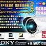 【萬事達監控批發】AHD TVI SONY 1080P 300萬鏡頭 30顆 微晶陣列 奈米 LED 紅外線 防水攝影機