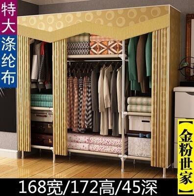 『格倫雅』特大號現代雙人布衣櫃加粗加固鋼架掛衣架簡易簡便組裝收納櫃^9834