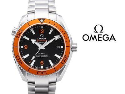 OMEGA 歐米茄 手錶 SEAMASTER PLANET OCEAN 海馬 橘海馬 機械錶 42mm 232.30.42.21.01.002