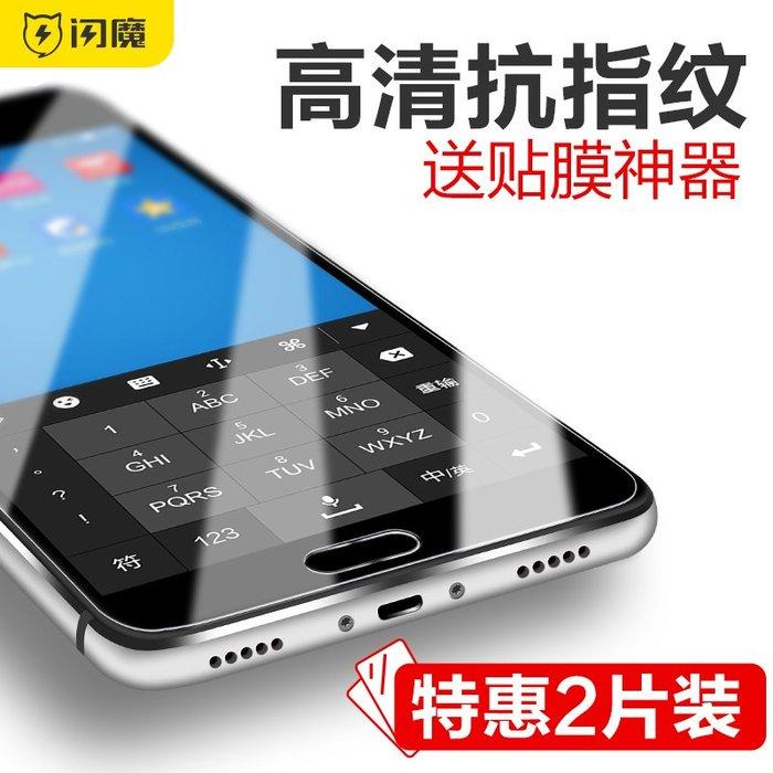 預售款- 魅族魅藍note3鋼化膜抗藍光全屏全覆蓋高清防爆手機玻璃貼膜#手機配件#保護膜#鋼化膜