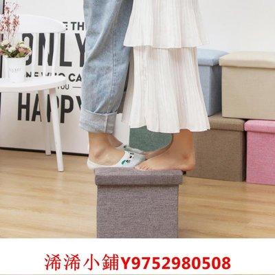 浠浠小鋪-【】布藝軟收納衛生間移動收納凳子儲物坐箱凳布藝軟面窗邊北歐椅子時尚新款現代