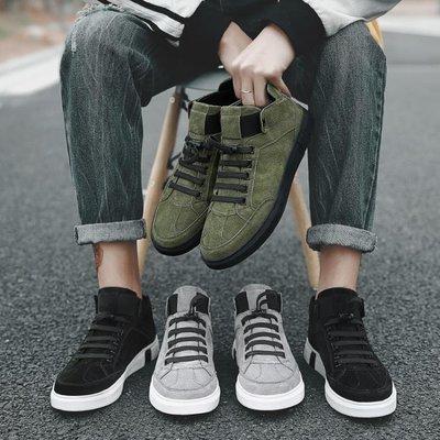 帆布鞋 男鞋春季潮鞋新款休閒帆布板鞋高筒鞋男韓版潮流百搭網紅鞋子 精品鞋包
