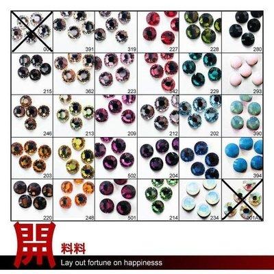 {開料料} 限量 施華洛世奇-平底鑽 顏色包(單1顏色6种尺寸) 色鑽區   隨意玩出混搭風格