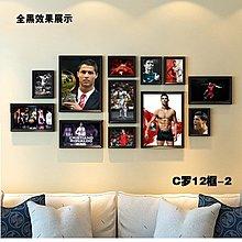 C羅梅西足球明星裝飾畫組合照片牆酒吧餐廳掛畫壁畫體育用品店(4組可選)