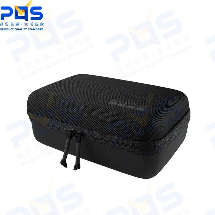 GoPro 原廠 主機+配件收納盒 ABSSC-001  配件收納包 免運費 台南PQS